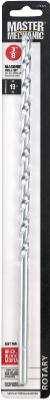 "Master Mechanic 106518 Extra Length Rotary Masonry Drill Bit, 1/4""x13"" at Sears.com"